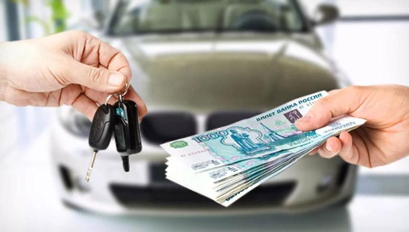 Деньги под залог автомобиля ii54